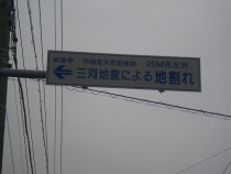 IMGP8512.jpg