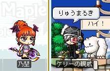 nokocha/乃埜