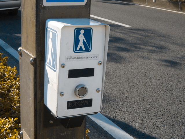 押しボタン(P型)