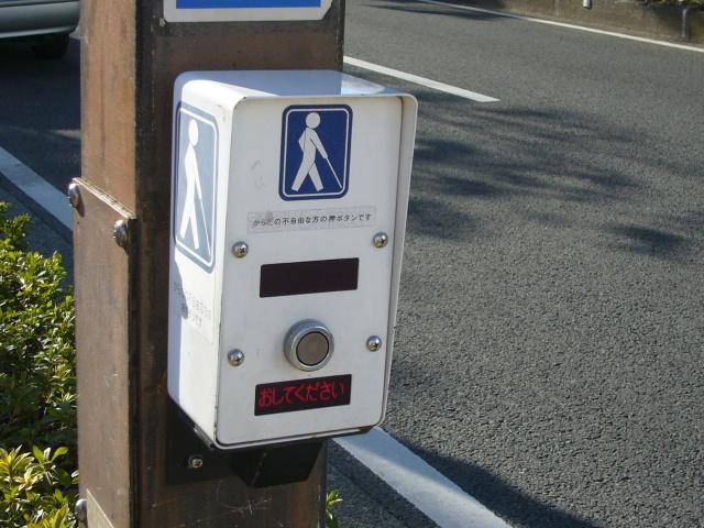 押しボタン(C型)