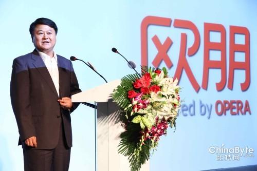 オペラ中国向けOpera「欧朋」を発表