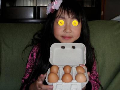 卵ゲット2
