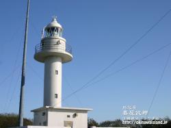 喜屋武岬灯台,壁紙