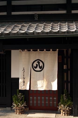 京都らしさ-1