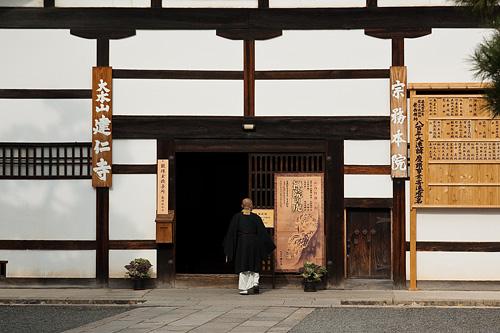 京都歩き1-10