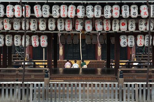 京都歩き1-7