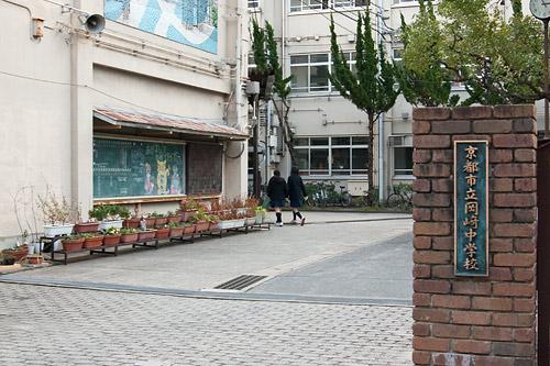 京都らしさ-10