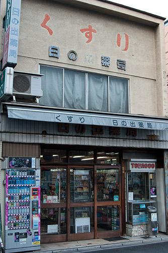 京都らしさ-13