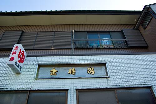 名古屋駅西-3