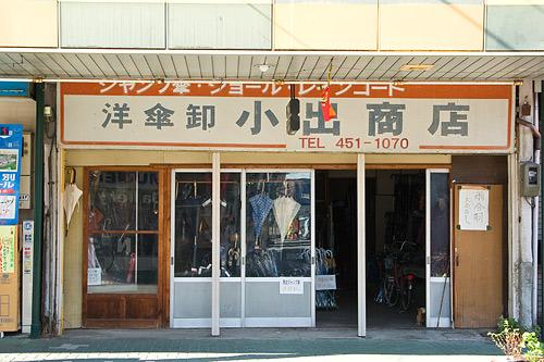 名古屋駅西-5