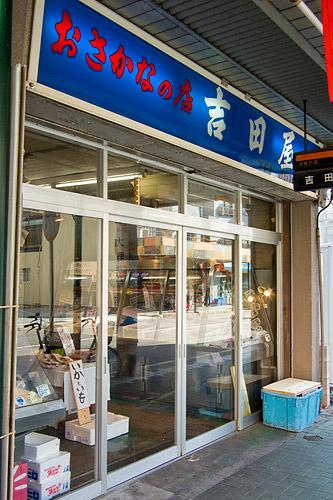 名古屋駅西-6