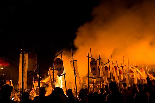 護摩壇の大火