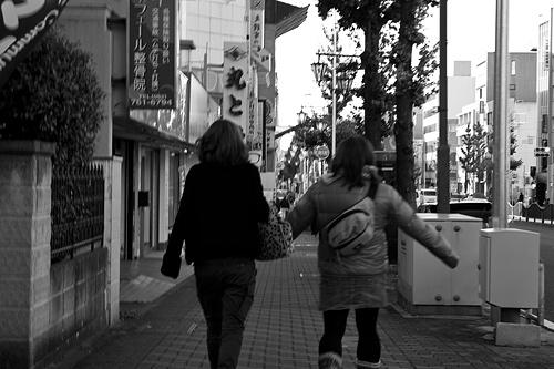 ストリート-4