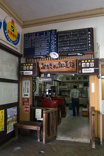 長良川鉄道-10