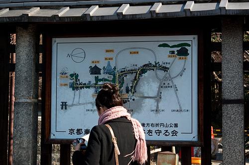 京都歩き5-2