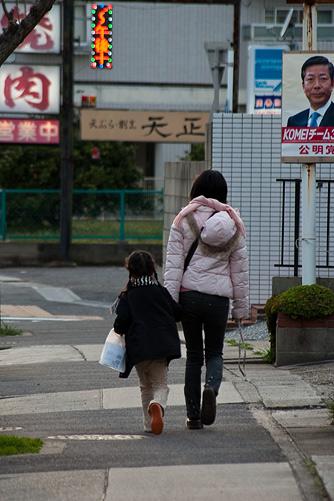 明徳散歩1-7