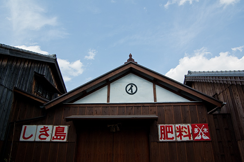 関宿4-2