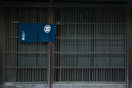 二川宿-1