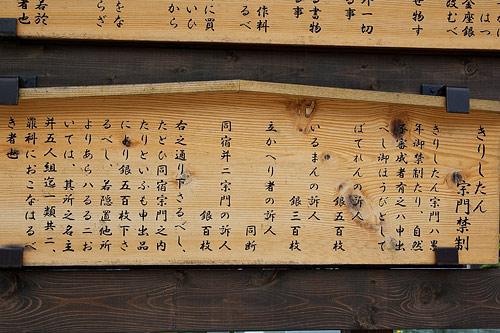 赤坂宿2-6