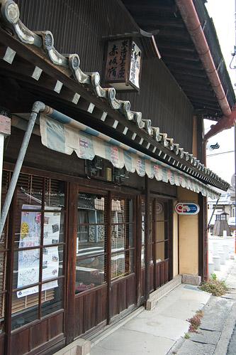 赤坂宿2-7