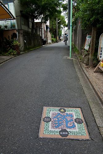 覚王山21日-4