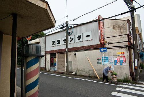 覚王山行き帰り-1