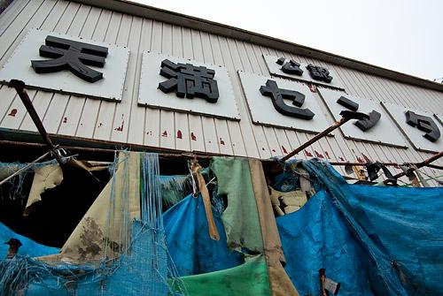 覚王山行き帰り-2