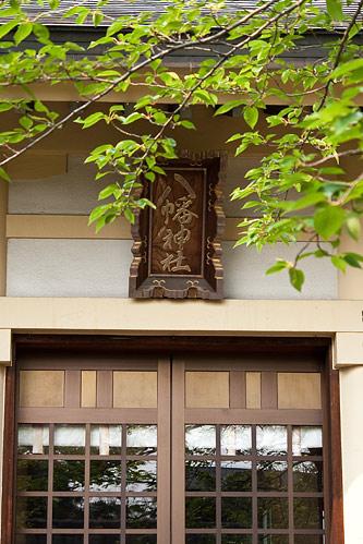 八幡神社-2