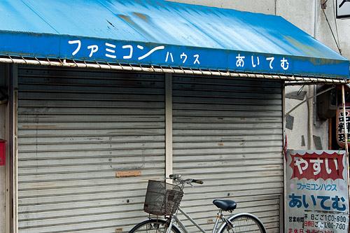 矢田川庄内緑地-15