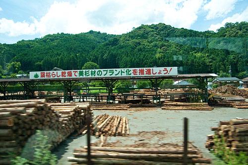 伊勢奥津-12