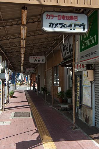松阪散策-2