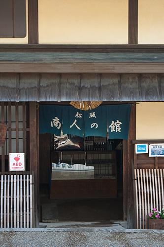 松阪散策2-3