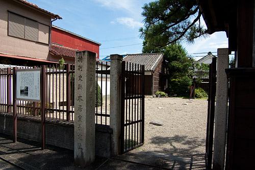 松阪散策2-9