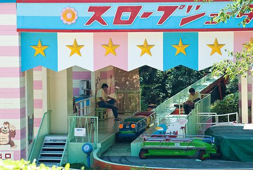 東山動物園夏1-13