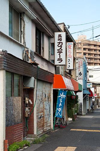 名古屋城帰り道-9