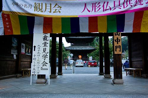 興正寺観月会-2