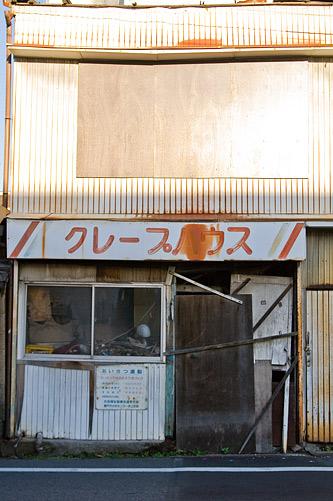 瀬戸風景-14