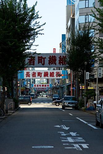 名古屋風景-5