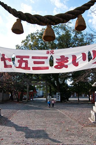 岐阜旅3-9