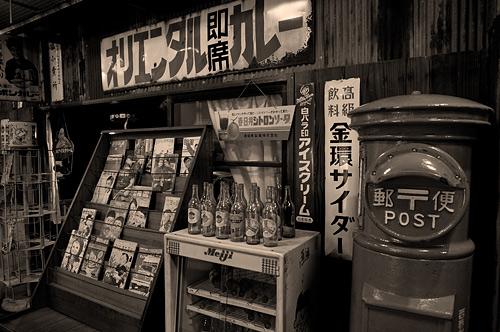 昭和の自転車屋さん