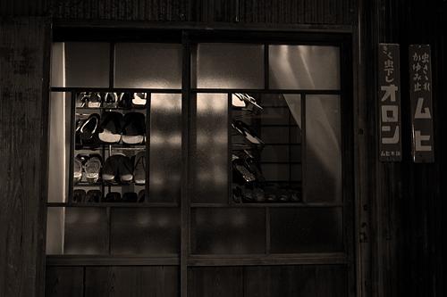 昭和日常博物館下駄屋