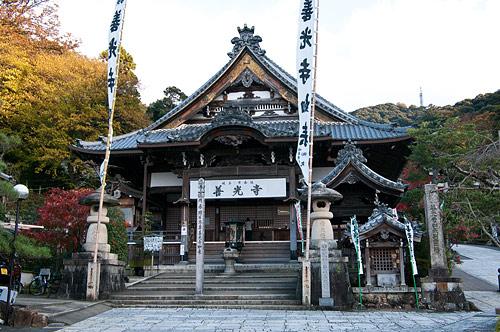 伊奈波神社-11