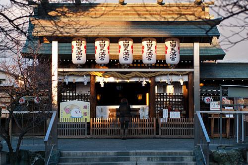 山田八幡宮拝殿