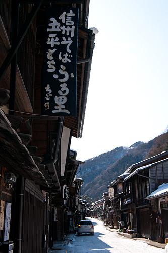 奈良井宿1-3
