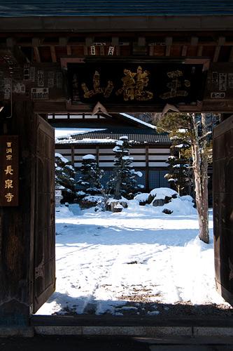 奈良井宿2-10