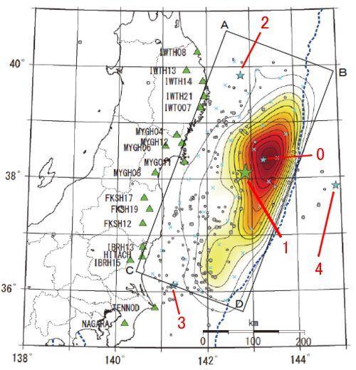 東北地方太平洋沖地震 (111)尾張建の今日の出来事