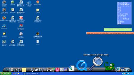 desktop2119.jpg