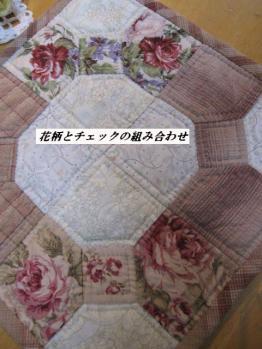 パターン3-1