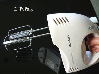 s-1008199 copy