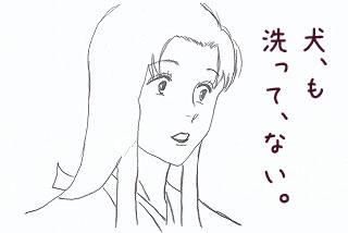 s-IMG_0004 copy